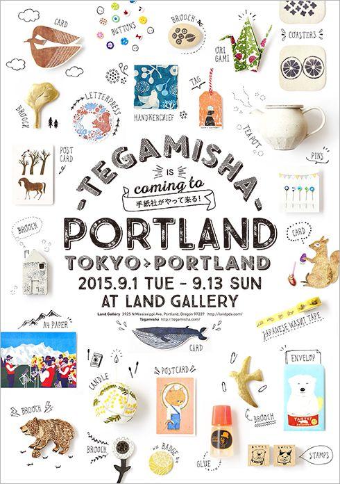 portland_A1.png 490×696 ピクセル