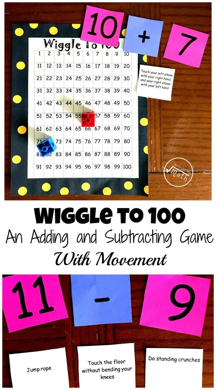 Grab A Free Adding And Subtracting Movement Game Wiggle To 100 Adding And Subtracting 1st Grade Math Games Subtraction Activities What could do addition subtraction