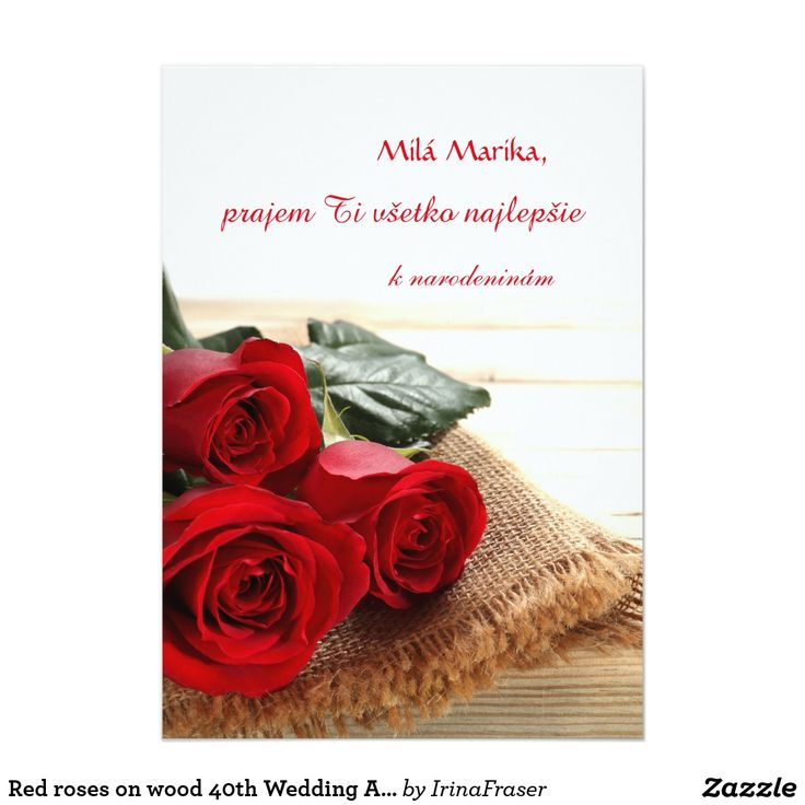 Bright red roses with shabby-chic rustic charm 40th Wedding Anniversary Invitation flat card.
