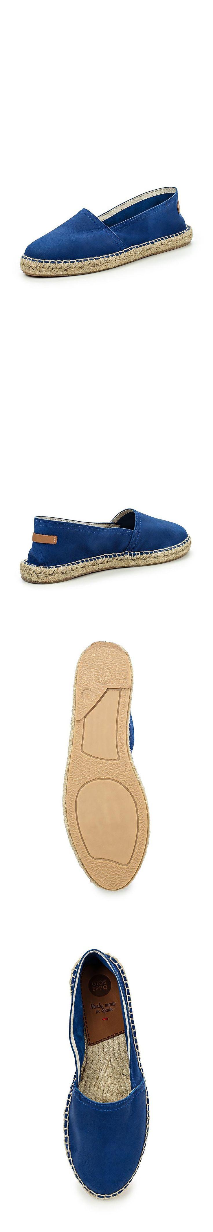 Женская обувь эспадрильи Gioseppo за 3990.00 руб.
