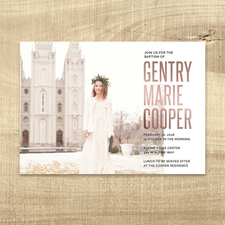 LDS Baptism Invitation - Baptism Invitation - Boy Baptism Invitation -  Boy Baptism Invitation - baptism invitation