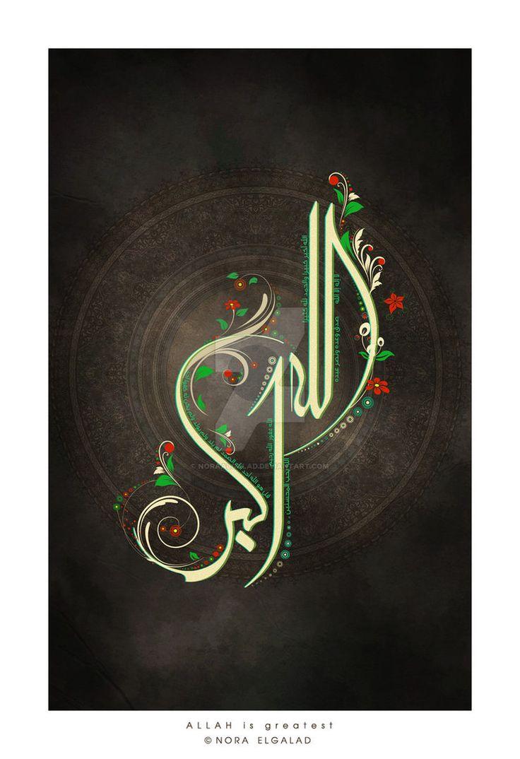 ALLAH is greatest by NoraAlgalad on DeviantArt