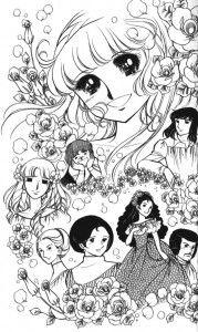 Fostine by Chieko Hara color sleeve ✤ || フォスティーヌ • concept art, #shojo clasico #historieta #anime #cartoni #animati #comics #cartoon from the art Chieko Hara|| ✤ #Fostine, #Faustine, #Luna, #Lorena. 1978 >> http://tubiblioteca12.wix.com/sololectores