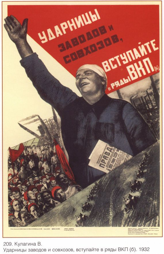 origins and progression of the russian revolution essay In this lesson, we will examine the russian revolution we will see what events led to the revolution, and we'll learn how the revolution impacted.