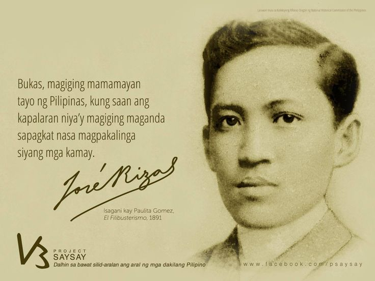 the speech of jose rizal Introduction to rizal: toward a re-interpretation by e san juan,  the speech  was given at the time when recto, the most trenchant critic of.