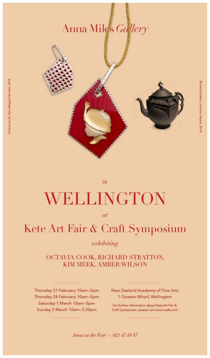 Notice for Kete 2014 in Wellington