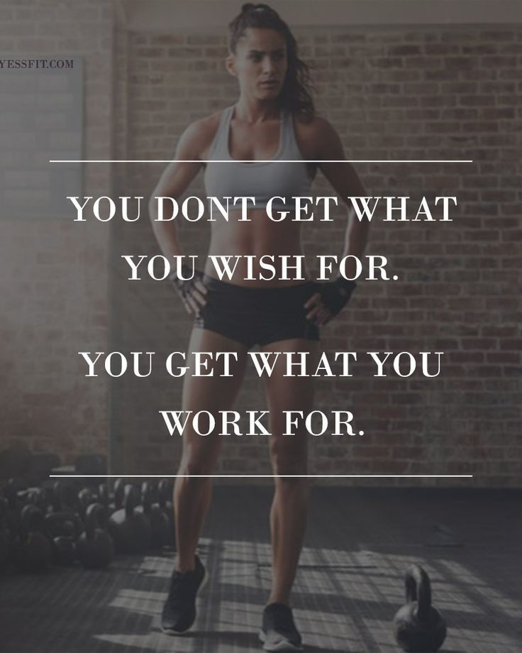 5 Weight-Crushing Quotes to Keep Your Level Up   Motivation   Verses   Weight Lo…