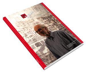 KYOSS magazine giugno 2016 Kyoss magazine giugno 2016 ARCHITETTURA Kyoss è la rivista italiana delle arti. Freepress distribuita nei musei italiani, nelle gallerie d'arte e nei luoghi della cultura. Contenuti: arte, design, architettura, musica, teatro, danza, letteratura, cinema, fotografia. Copertina di @Simone PAVAN