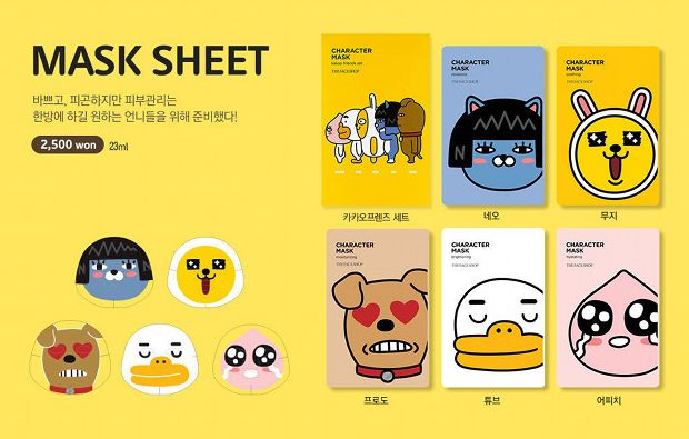 Blog Valeu a Compra - The Face Shop x Kakao Friends