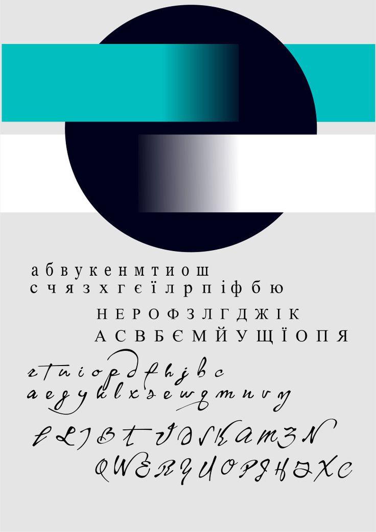 """Дизайн Студия """"Icone"""". Разработать дизайн фирменный стиль , фирменный цвет, фирменный шрифт, брендбук логотип. Design Studio """"Icone"""". Develop a corporate identity design, corporate color, corporate font, brandbook, logo."""