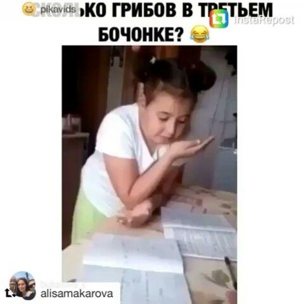 27 отметок «Нравится», 5 комментариев — Наталья Сычихина (@natalis.ts) в Instagram: «😂😂😂 ой...вообще🙈🙈🙈...ржу -не могу!!! раз 10 посмотрела»
