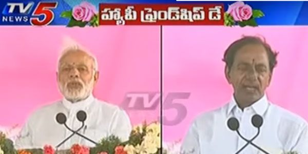 KCR-And-Modi-Friendship-Dialogues-Modi-Launches-Mission-Bhagiratha