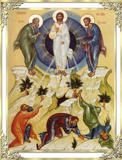 Liturgia Diária Comentada 06/08/2015 Quinta-feira TRANSFIGURAÇÃO DO SENHOR - Catequese Cristã Católica