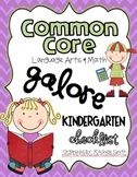 Common Core MATH and ELA Galore {Kindergarten Checklist}