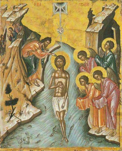 Βασιλεύ Ουράνιε, Παράκλητε, το Πνεύμα το Άγιον, ελθέ μεθ' ημών και αγίασον ημάς. (Ιωαν. ιδ' 17).   Πνεύμα Οδηγητικόν, οδήγει η...
