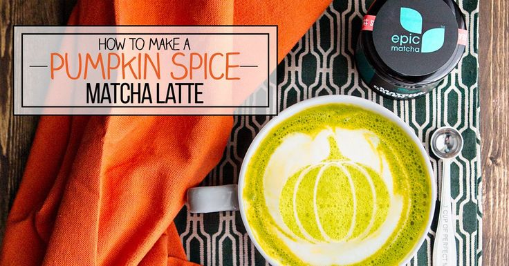 shoe outlet us Our divine pumpkin spice matcha latte provides dozens of vital health benefits  Make our quick and healthy starbucks pumpkin spice latte in your own home