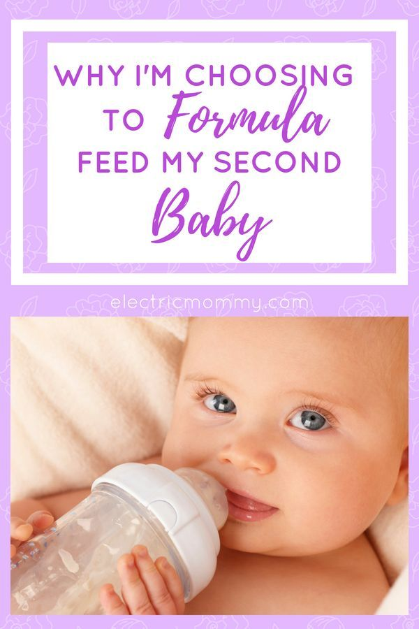 are breastfed children smarter than formula fed Breastfeeding is recommended by the american academy of pediatrics however, breast feeding is not always possible for all women, and the choice whether to breast feed or use formula is a personal one.