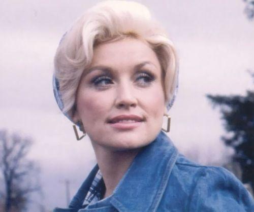Dolly Parton When She Was Young - Printable Invitation Design