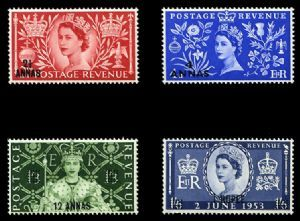 Stamps from Great Britain & British Commonwealth: British Commonwealth - Muscat & Oman