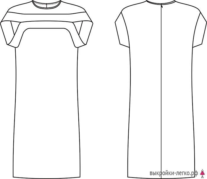 Выкройка концептуального черного платья (р-р 40-60) | Шить просто — Выкройки-Легко.рф
