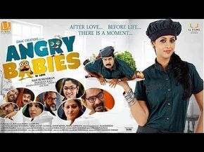 Malayalam full movie 2015 new releases - ANGRY BABIES | Full HD - YouTube