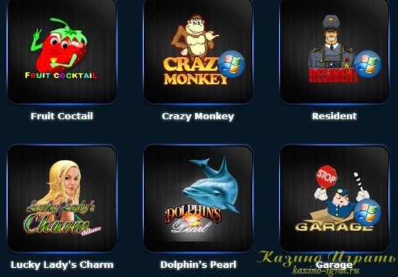 Игры казино автоматы - почему люди в них играют? #Игры_казино_автоматы_играть