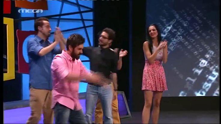 Ζήσης,Γιώργος,Λάμπρος,Ιωάννα!!!!!