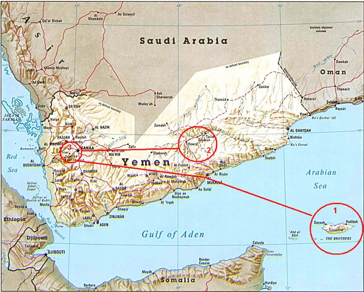 Map of Yemen and the Island of Socotra Yemen officially known as – Map of Asian Islands