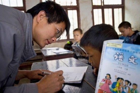В Китае существует «школа строгого режима»