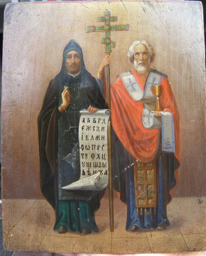 """Saints Cyril and Methodius were Slavic brothers born in Thessaloniki in the 9th century. They become missionaries of Christianity among the Slavic people of Great Moravia and Pannonia. Through their work they influenced the cultural development of all Slavs, for which they received the title """"Apostles to the Slavs"""". They credited with devising the Glagolitic alphabet, the first alphabet used to transcribe Old Church Slavonic."""