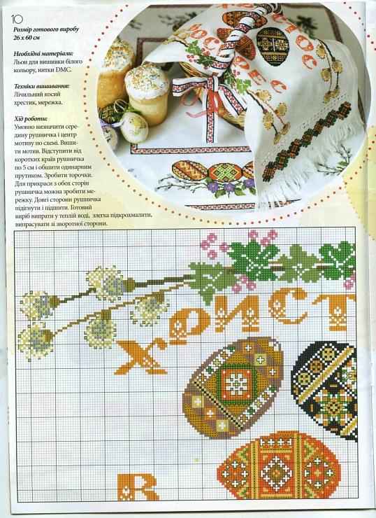 Gallery.ru / Фото #93 - салфетки картинки - irisha-ira