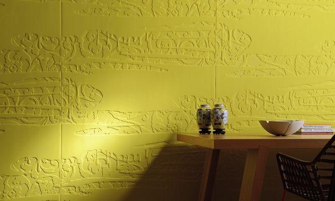 cesar textured wallpaper from elitis.fr