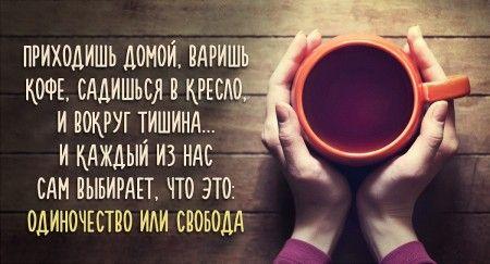 10 мифов об интровертах - https://undergroundcityphoto.com/siergieiev/2016/02/26/10-mifov-ob-introvertakh/