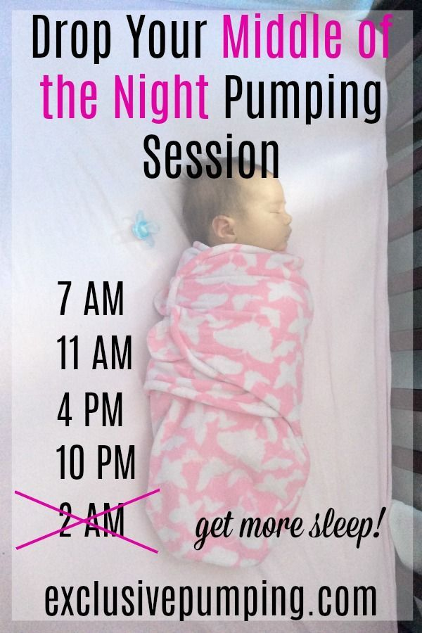 How To Drop Middle Of The Night Pumping Sessions In 4 Easy Steps With Images Breastfeeding Baby Sleep Problems