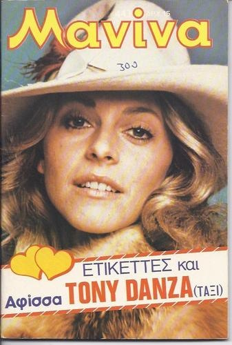 FARRAH FAWCETT - CHARLIE'S ANGELS - GREEK - MANINA Magazine - 1980 - No.443 | eBay