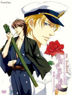 Anime: Ikoku-Irokoi-Romantan. This one is pretty corny and lol-worthy at times, but still worth a watch. ;)