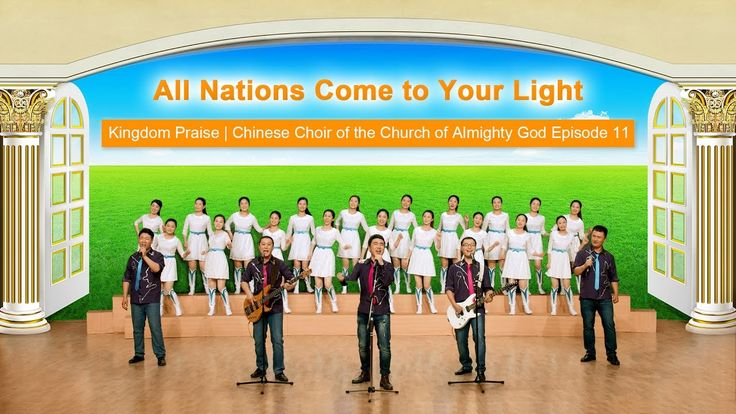 """Praise God Filled With Authority and Power 