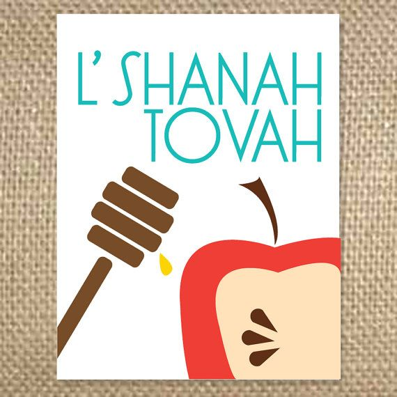L'Shanah Tovah Apple and Honey by uluckygirl on Etsy, $3.95