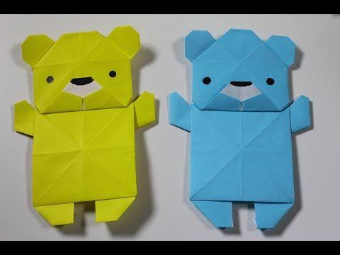 可愛い折り紙 動物 小さなリス - YouTube