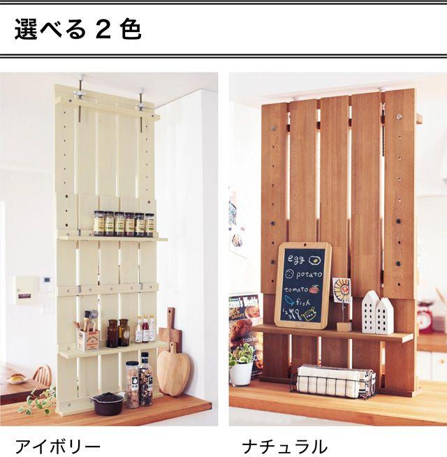 インテリア おしゃれまとめの人気アイデア Pinterest Yukkotona インテリア 羽目板 カフェ風 キッチン