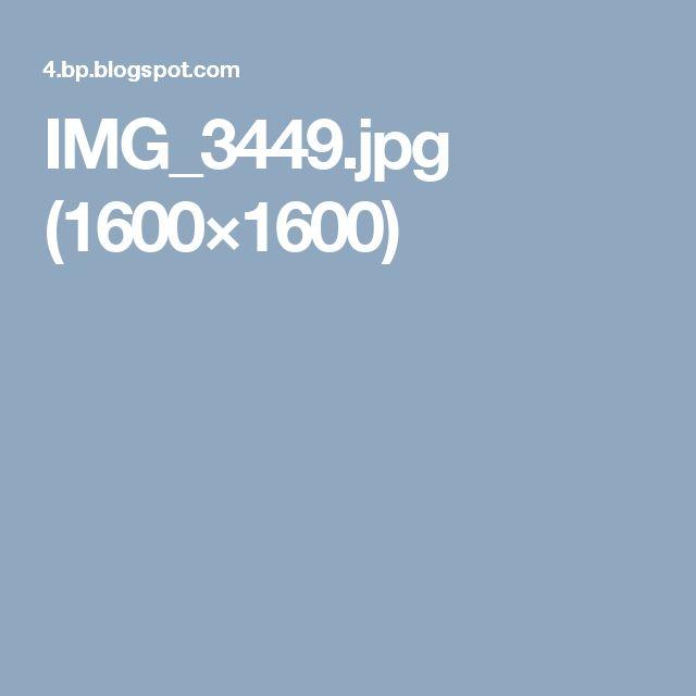 IMG_3449.jpg (1600×1600)