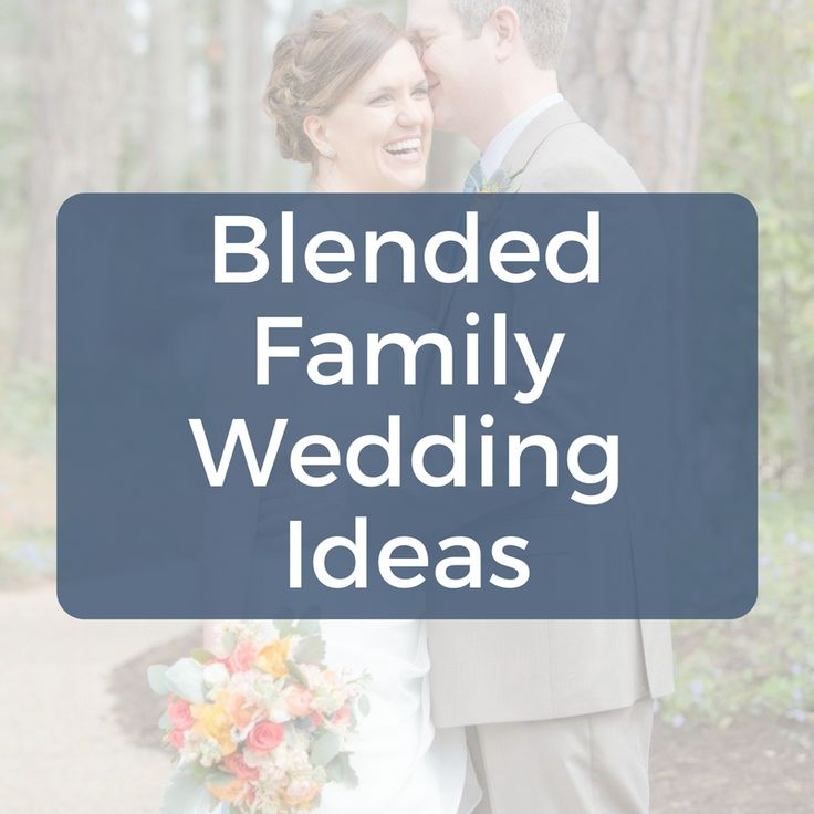 Second Marriage | Blended Wedding | Second Wedding | Stepfamily | Marriage after Divorce | Marriage | Separation | Coparenting | Blended Family | Single Parenting | Parenting Tips | Mom Hacks | Daily Inspiration | Stepmom | Divorced Mom | Single Mom | This Life in Progress: Support for Divorced Parents and Blended Families