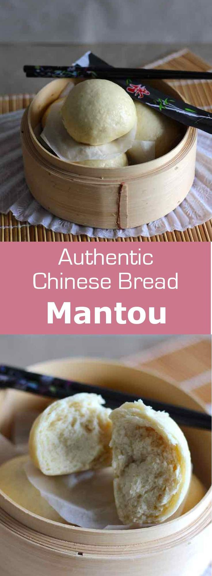 104 best 196 international vegetarian recipes images on pinterest mantou is a traditional chinese steamed bun it can be eaten plain or stuffed with asian food recipesindian forumfinder Gallery
