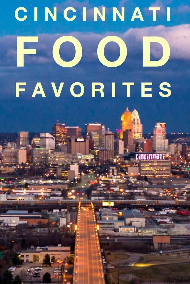 Wondering what to eat in Cincinnati Ohio? Check out our picks for the two iconic Cincinnati food favorites that shouldn't be missed when you visit Cincinnati. Spoiler Alert - The first one is Graeter's Ice Cream and the second one is Skyline Chili.