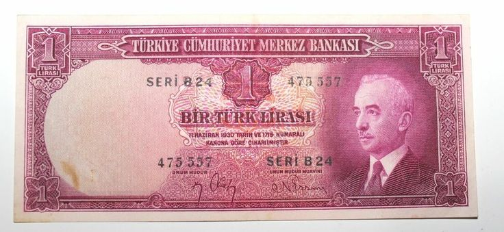 TURKEY 2. EMISSION 2. ISSUE 1 LIRA INONU