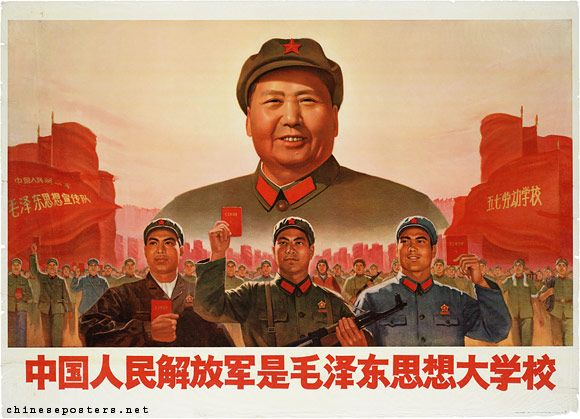 The Chinese People's Liberation Army is the great school of Mao Zedong ...