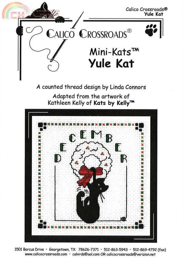 "Calico Crossroads Kats By Kelly - Mini Kats ""Yule Kat"" - December 2007"