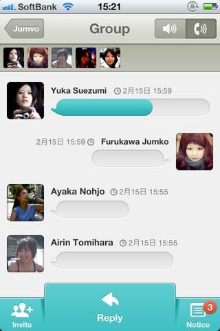 Jumvo  Interesting chat interface