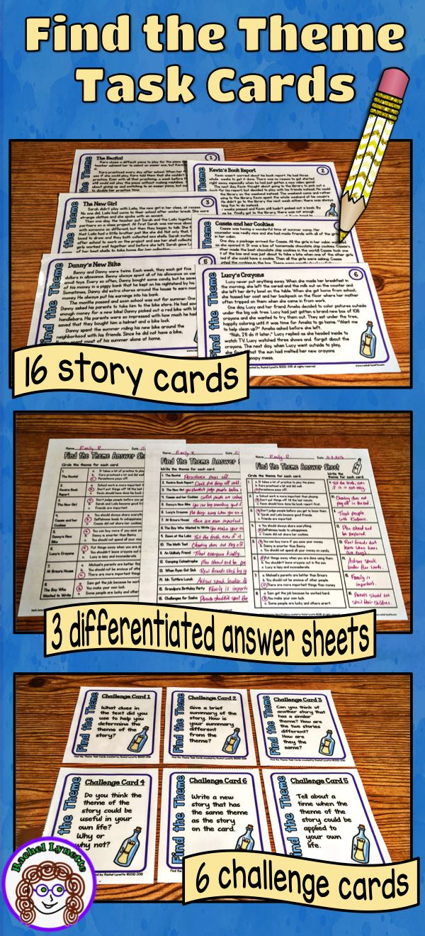"Help your students to finally ""get"" theme with these awesome task cards. The differentiated student answer sheet will help you to reach all learners and the challenge cards are great for extending the learning!"