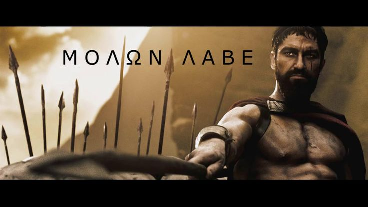 "Pronunciation by native Greek speaker. MOLON LABE! (Ancient: mo-lone lah-beh); (Modern: mo-lone lah-veh) (Greek: ΜOΛΩΝ ΛΑΒΕ or μολὼν λαβέ) means ""Come and ta..."